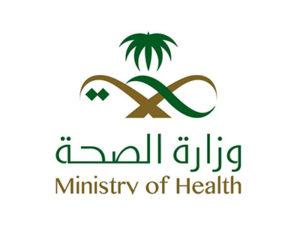 ministry-0f-health