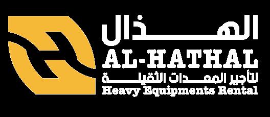alhathal-footer-logo